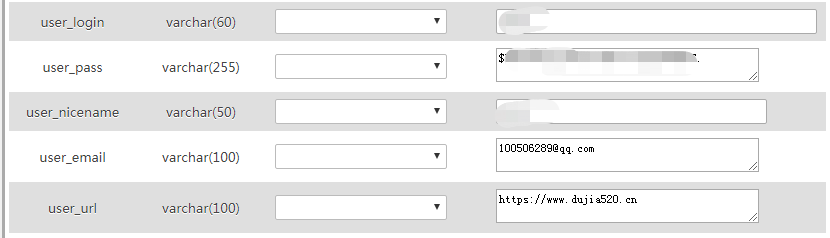 Wordpress忘记后台登录密码如何找回