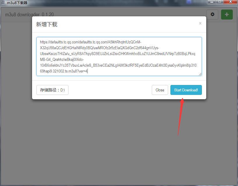 在腾讯视频利用M3UB获取下载MP4格式-教程