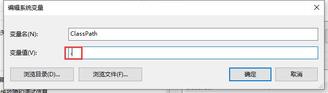 完美解决安装eclipse软件会跳网页问题与JDK64位安装和环境配置图文教程